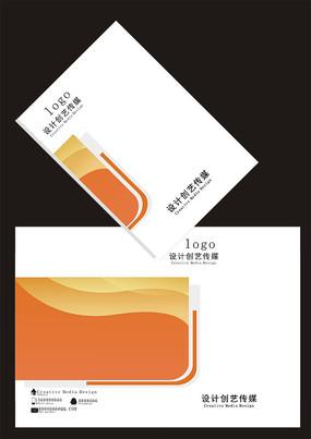 画册封面橘色