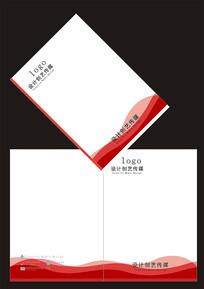 简易红白封面