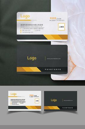 简约大气企业名片设计模板