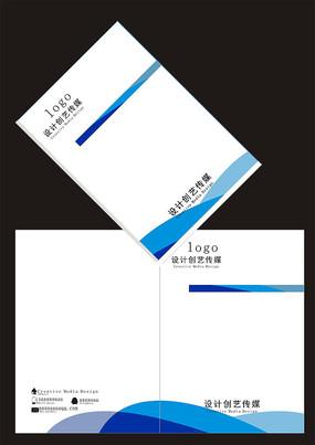 简约蓝色封面