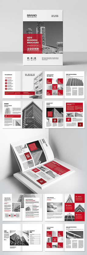 简约企业画册大气画册企业文化手册