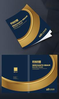 金色画册封面设计模板