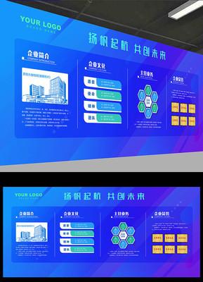 蓝色大气企业展板设计