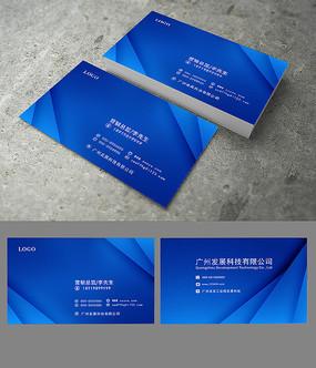 蓝色大气商务名片设计