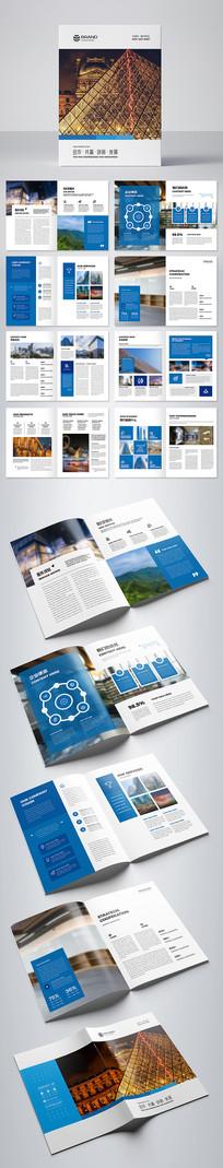 蓝色商业画册集团画册房地产画册设计模板