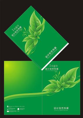 农业绿色封面