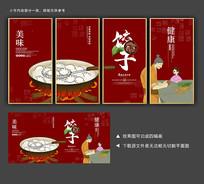 水饺水饺店展板挂图装饰画水饺