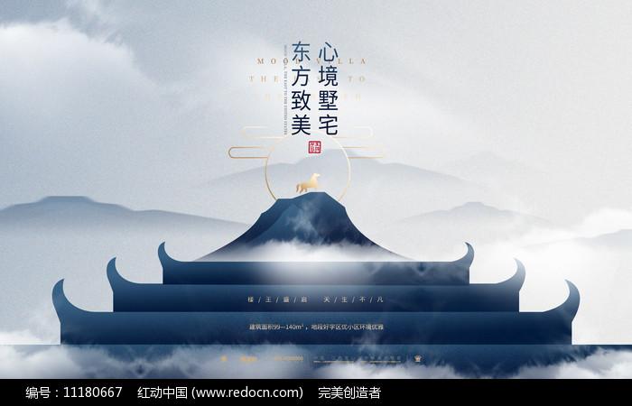 中国风意境新中式房地产宣传广告图片