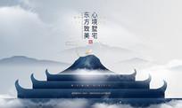 中国风意境新中式房地产宣传广告