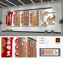 中式徽派社区家风家训家规社区文化墙