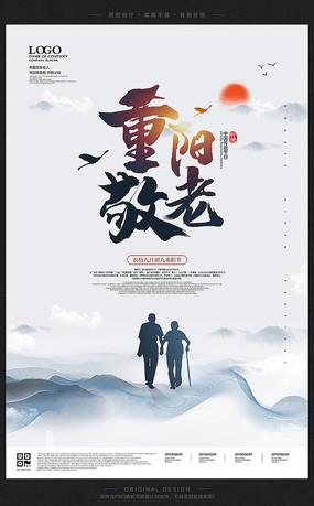 大气古典重阳节宣传海报