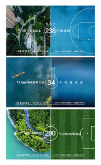 房地产项目卖点数字化解读长图海报