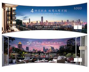 房地产项目卖点异型海报