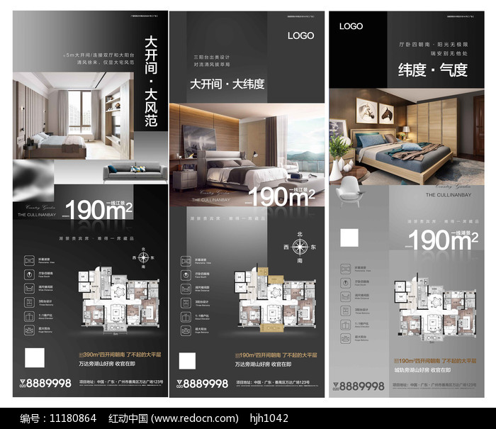 高端黑金房地产户型介绍海报图片