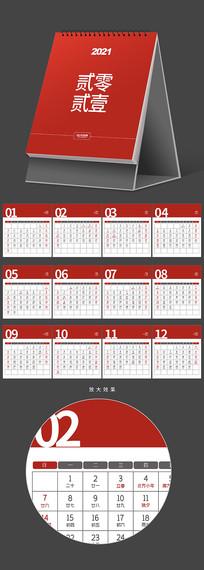 简约2021牛年企业台历日历模板设计