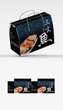 三文鱼包装平面展开图