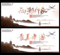 水墨西湖西湖印象最美中国海报