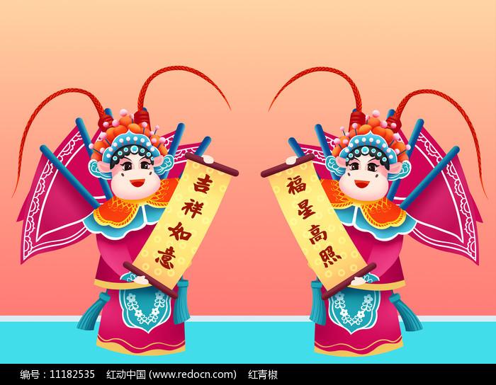 原创卡通京剧戏服造型小牛手拿对联迎新春图片