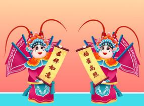 原创卡通京剧戏服造型小牛手拿对联迎新春