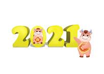 原创手绘2021年牛年卡通小牛庆祝新春
