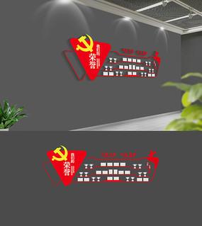 大气党建荣誉室党建荣誉墙