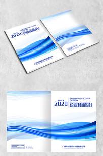 大气企业封面设计模板