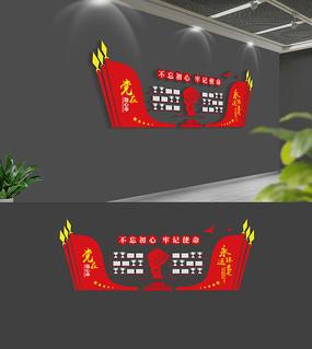 红色党建荣誉墙设计