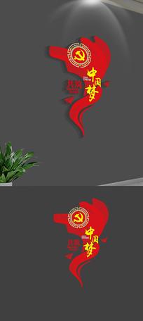 红色党建中国梦复兴梦党建文化墙