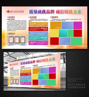红色企业宣传栏设计