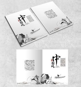 经典中国风画册封面
