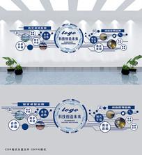 蓝色动感科技创造未来文化墙