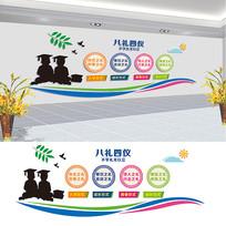 礼仪宣传文化墙设计
