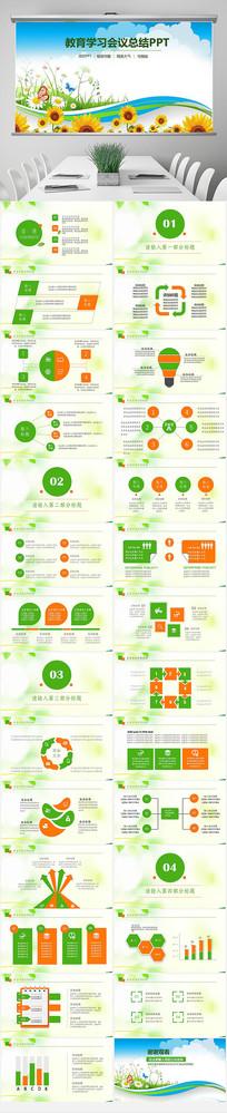 绿色小清新2021年终工作总结汇报PPT