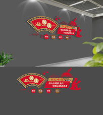 书香中国校园读读书文化墙