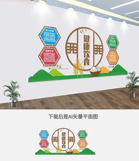 新中式徽派企业校园食堂文化墙