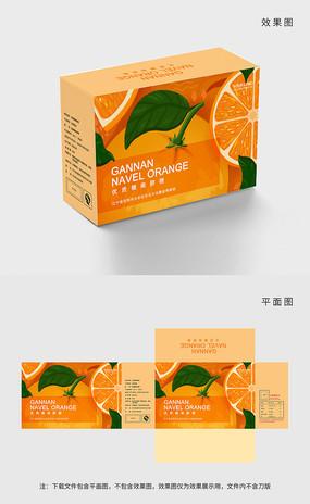 原创清新赣南脐橙包装