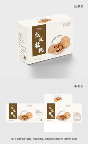 原创中国风纸皮核桃包装