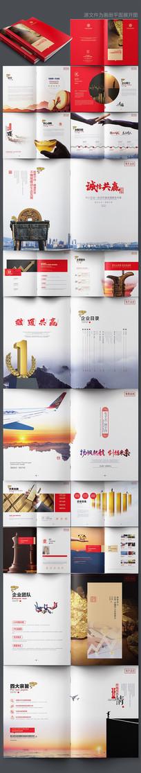 中国风大气金融画册设计