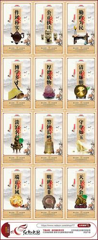 中国风廉政文化展板设计