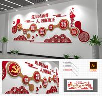 中式廉政标语文化墙党员活动室背景墙