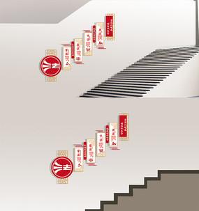中式楼梯走廊法治文化墙布置