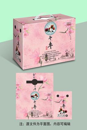 冬枣水果包装礼盒设计