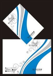 蓝色企业封面