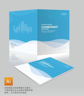 企业画册蓝色科技封面