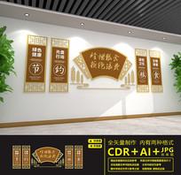 食堂餐厅标语文化墙设计
