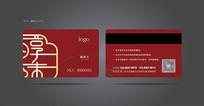 餐厅会员卡设计