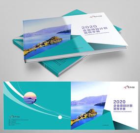 横版精装极简画册封面设计