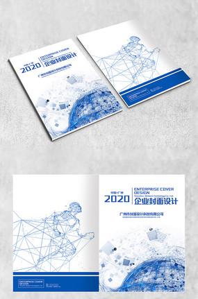 科技蓝色企业画册封面模板