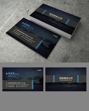 蓝色现代商务名片