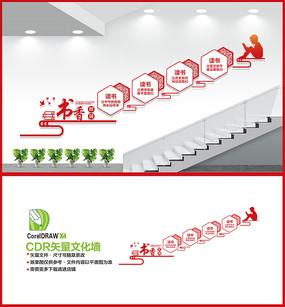 书香中国校园楼梯文化墙